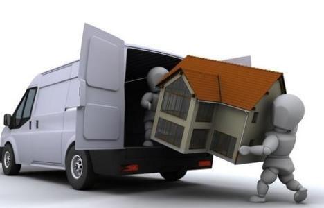 搬家公司介绍搬家的风水和习俗